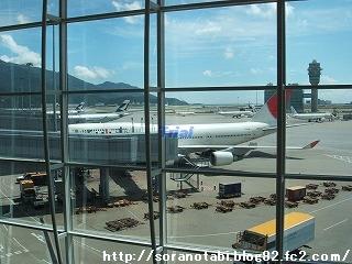 s-hongkong07-423.jpg