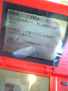 20070520122030