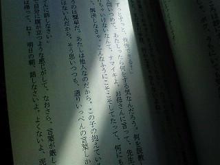 20080916120822