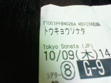 20081010010034