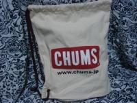 chums No.4