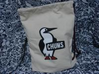 chums No.5