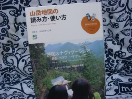 tizuyomi No.1