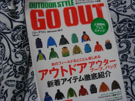 go out4 No.1