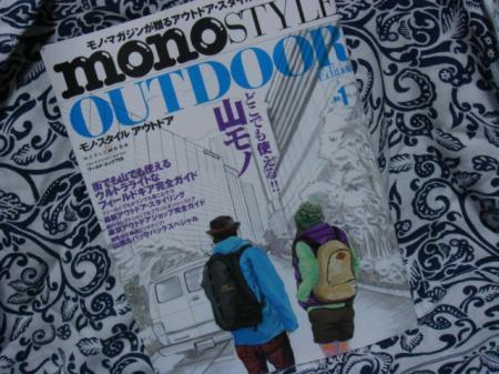 mono No.1