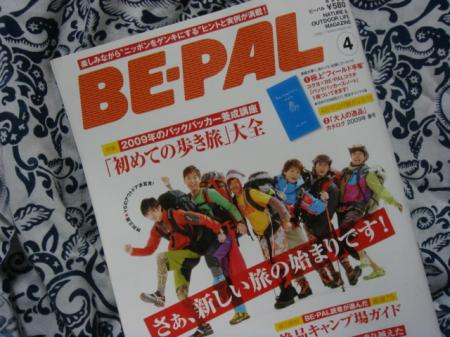 be-pal 09.04 No.1