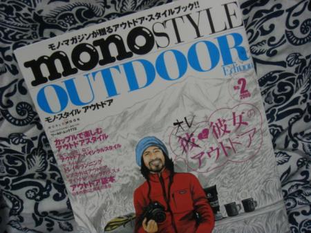 mono Vol.2 No.1