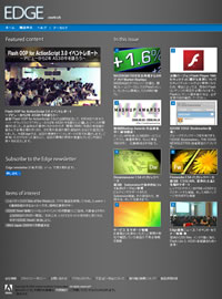 Adobe Edge News