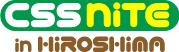 CSS Niteロゴ