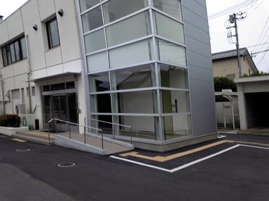 埼玉県 狭山市 行政書士 社会保険労務士 事務所