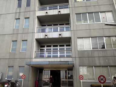 埼玉県 狭山市 行政書士 社会保険労務士 事務所 さいたま地方法務局 川越支局