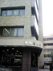 埼玉県 狭山市 行政書士 社会保険労務士 事務所 練馬区役所