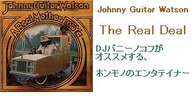 Johnny Guitar Watson - A Real Mother.jpg