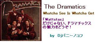 The Dramatics.JPG