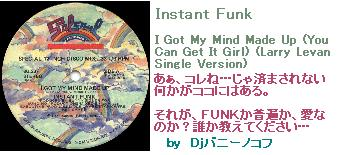 I Got My Mind Made Up (You Can Get It Girl) (Larry Levan Single Version).JPG