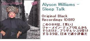 Alyson Williams - Raw.JPG