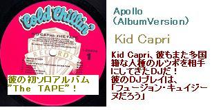 Kid Capri - The Tape -2.jpg