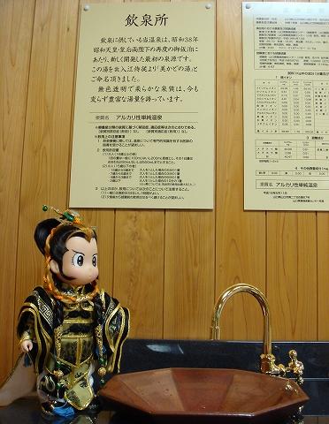 onsen01-DSC06458.jpg