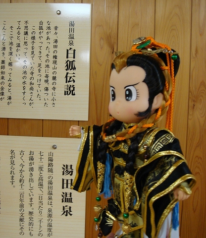 onsen02-DSC06459.jpg