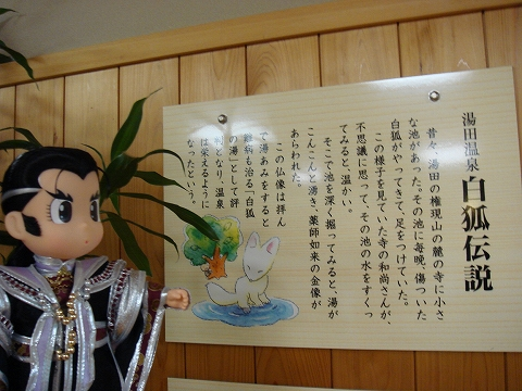onsen03-DSC06460.jpg