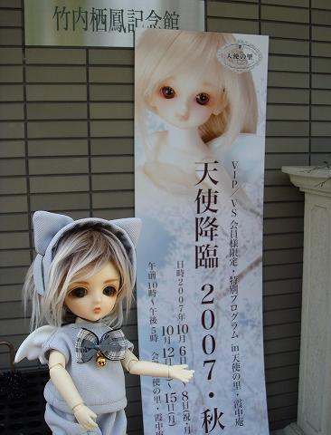 sato2007aki-01-DSC07800.jpg