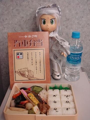 toukyou1-01-DSC08174.jpg