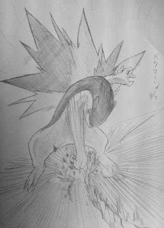 バクフン1