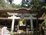 yuki-gate.jpg