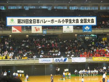TOKYO 体