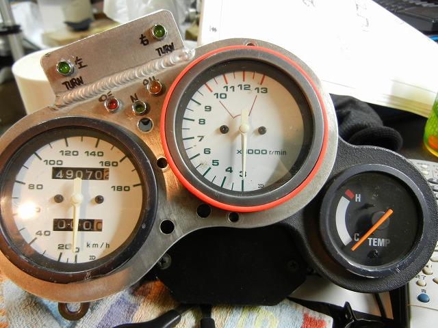 DSCN0234.jpg