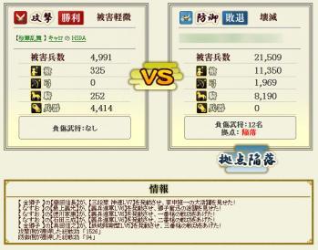 3_20111122180022.jpg