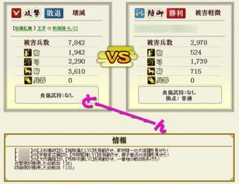 9_20111122182440.jpg