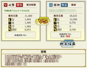 9_20111128173408.jpg