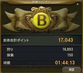 Aion000023.jpg