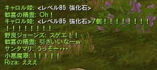Aion00152.jpg