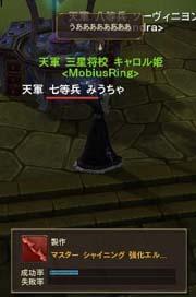 Aion001600.jpg