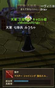 Aion0018.jpg