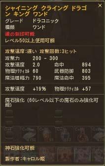 Aion0036.jpg