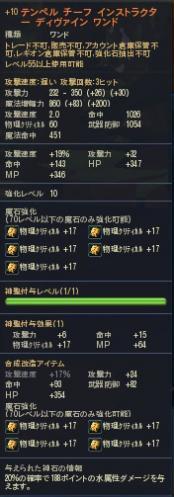 Aion0046_20110627134234.jpg
