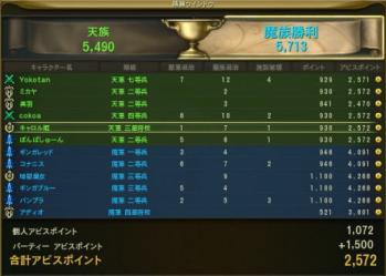 Aion0048.jpg