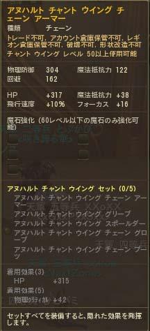 Aion0061.jpg