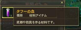 Aion0067.jpg