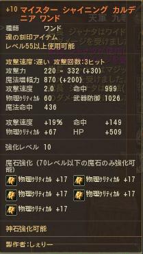 Aion0069111.jpg