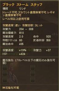 Aion00801111.jpg