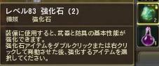 Aion0084_20110113161427.jpg