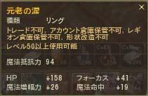 Aion0085.jpg