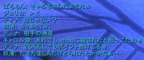Aion008501.jpg