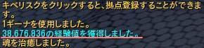 Aion01036.jpg