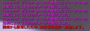 Aion011412.jpg