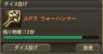 Aion0148.jpg